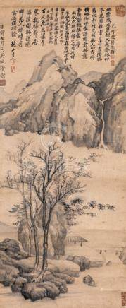 In the Style of Ni Zan (1301-1374), Pavilion under Trees at a Lake, China, Qing dynasty, hanging scr