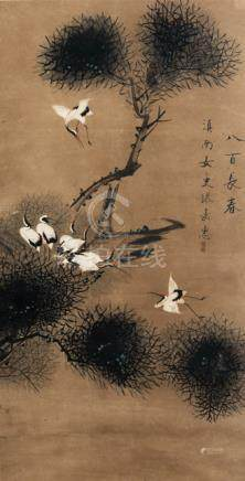 In the Style of Miao Jiahui (active ca. 1875-1908), Pine Tree and Cranes, Framed under glass, 81 x 4