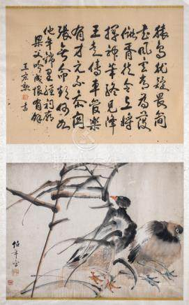In the Style of Ren Yi (1840-1895), Ducks in the Reed. Framed under glass, 49,5 x 65,5 cm, ink and c
