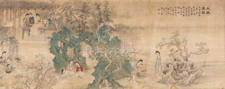 Zhu Liangcai, Ladies Amusing themselves in the Garden, China, dated 1856, handscroll, 40,2 x 187,5 c