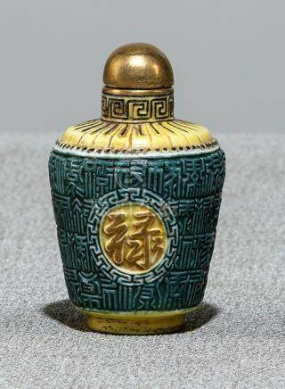 A GROUP OF THREE PORCELAIN SNUFFBOTTLES, China, one with Tongzhi seal mark and period and later - Fo