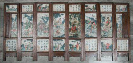 MARBLE-INLAID 'FIGURES' SCREEN, LATE QING