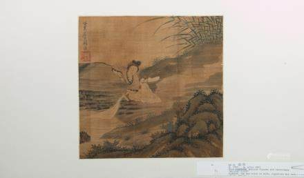 GU LUO (1763-1837), WASHING CLOTH