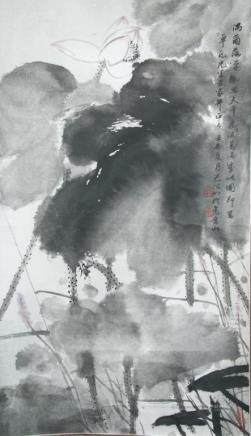 WU BAI RU (1945~), SPLASHING LOTUS