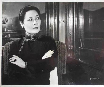 Song Meiling/Madame Chiang Kaishek Photo