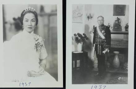 Embarrassdor Sze Photo and Tang Yuhua 1937