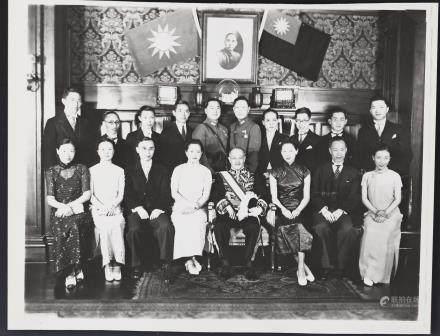 Embassader Wang Zhengting in 1937,Madame Wang Chow Shuying Photo