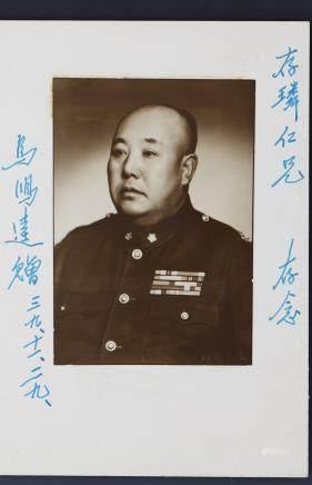 Photo of General Ma Hongkui Signed