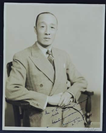Alfred Sao-ke Sze Signed Embassy Shi Zhaoji and Madame Shi Photo