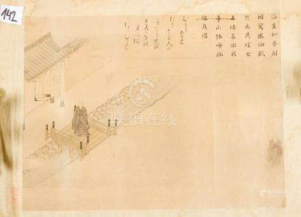 Chinese Roll-Painting, showing Pilgrim in front of a house by a river, with Chinese script signs