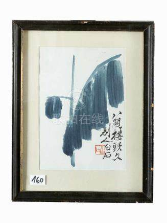 Chinese Watercolour, of a natural study, blue watercolour with Indian ink and red artists stamp on