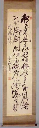 KalligrafierolleJapan, 1880 - 1910. Papier. L. 141 bzw. 190 cm. Künstlerstempel: Goshu sho.