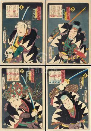 50 HOLZSCHNITTE VON UTAGAWA KUNISADA I (TOYOKUNI III) (1786-1865).