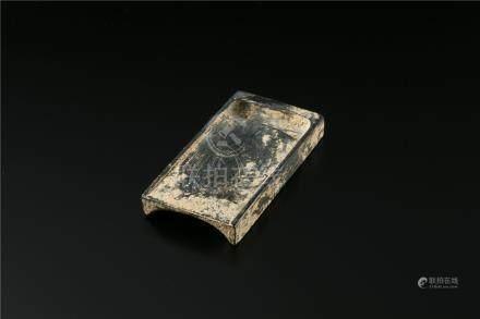 宋代 发掘方池砚