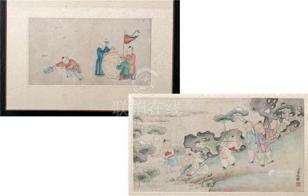 金延柡 人物画册 8张