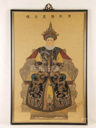 Imperial portrait / ancestral image - probably Empress Xiaoy