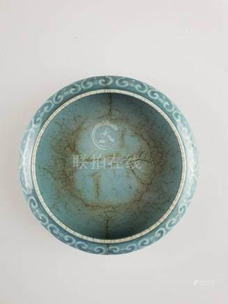 'Qianlong' Porcelain Water-pot - porcelain with light-blue p