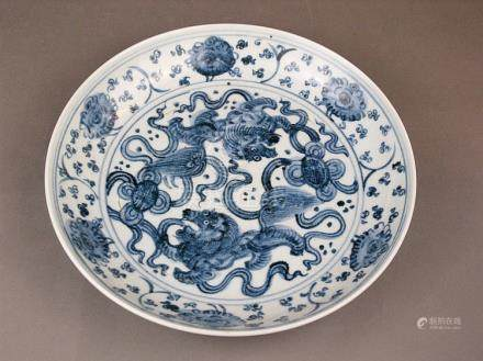 Bowl - China late Qing Dynasty / 19th century, thick-walled