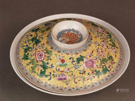Famille Rose Lidded Bowl - porcelain, decorated with various