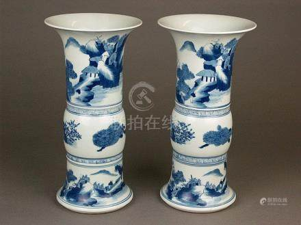 A Pair of Underglaze Blue Chinese Gu Vases - porcelain, Qing
