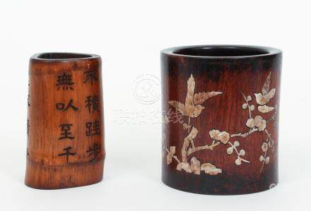 Two Bamboo Chinese Brush Pots