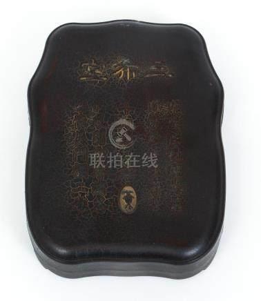 Chinese Inkstone In Box