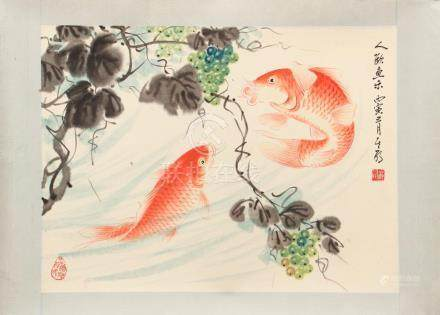 Chinese Watercolor Showing Fish