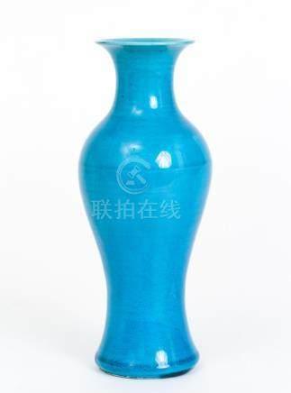 Antique Chinese Blue Glaze Vase