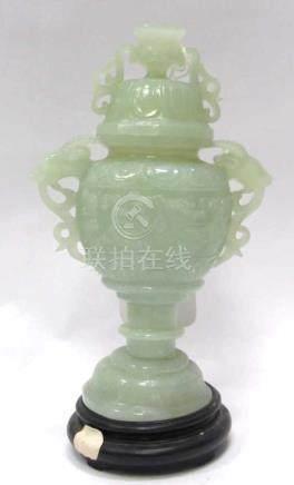 White Jade Lidded Urn