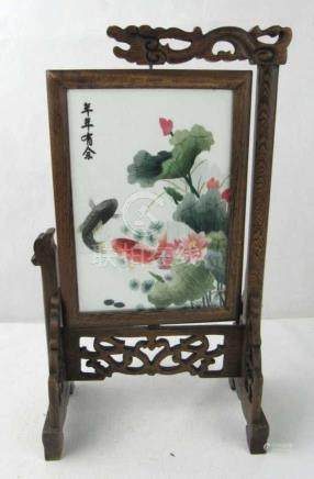 Chinese Embroidered Silk Screen
