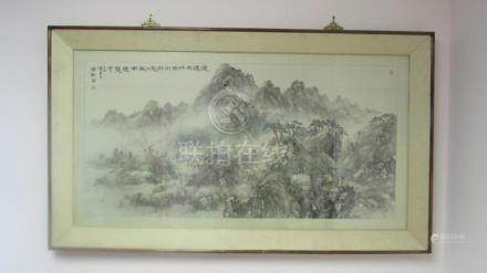 Framed Watercolor Painting of Mountain Scenery