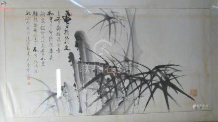 Chinese Painting of Scenery of a Bird and Trees