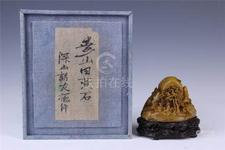 CHINESE SOAPSTONE SCHOLAR'S ROCK