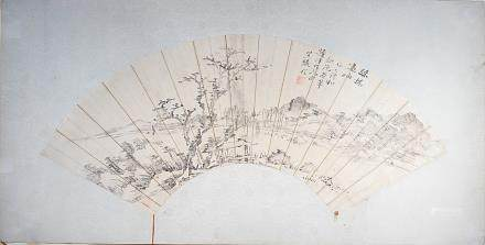 Chinese Watercolor Fan Painting
