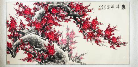 HONG MEI HUA Chinese Watercolor Painting of Prunus