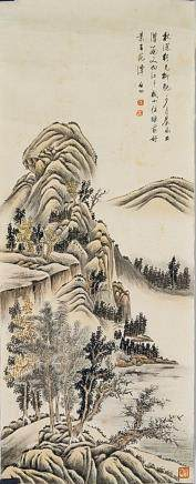 QI GONG Chinese 1912-2005 Watercolour Landscape
