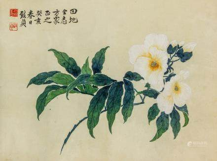 YU ZHIZHEN Chinese 1915-1995 Watercolour on Paper