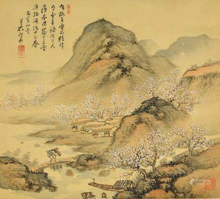 HONG YING Chinese Watercolor Hanging Scroll