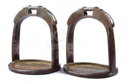 A pair of stirrups