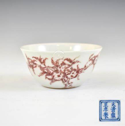 YONGZHENG RED POMEGRANATE CUP