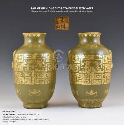 PAIR OF QIANLONG GILT & TEA DUST GLAZED VASES