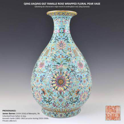 QING JIAQING GILT FAMILLE ROSE WRAPPED FLORAL PEAR VASE