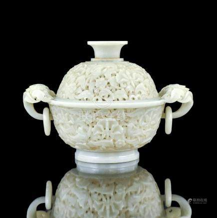JADE PIERCED CENSER IN WRAPPED FLORAL MOTIF