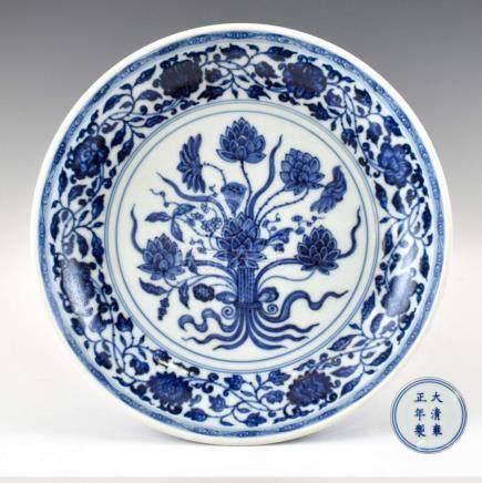 QING YONGZHENG BLUE AND WHITE LOTUS PLATE