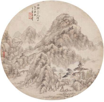 李彦奎  山居團扇(陳秉昌舊藏)