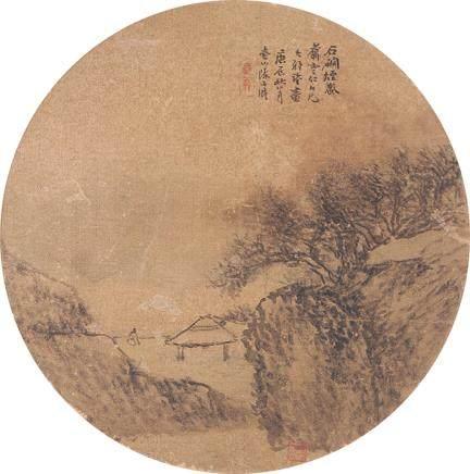 陳壺翁  石澗煙嵐團扇