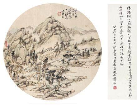 楊錫綸  山村團扇(陳秉昌題記)