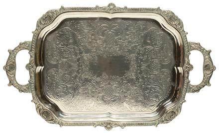 二十世紀中期 西班牙馬德里 MONTEJO ORFEBRES 銀刻花卉立體貝殼紋邊雙耳盤 (銀重1653克)