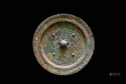 漢代四獸銅鏡