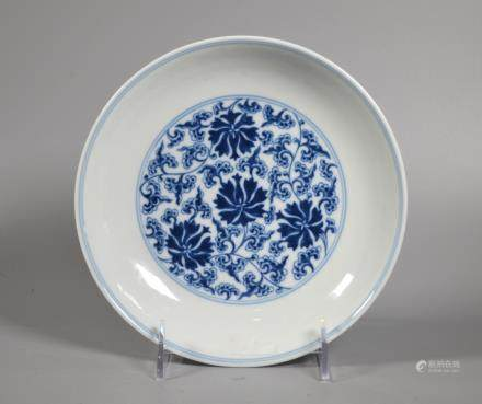Fine Chinese Qianlong Blue & White Porcelain Plate